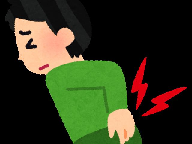 慢性的な腰痛の原因は?江東区北砂の整骨院