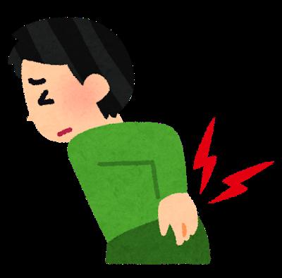 坐骨神経痛を治せるのは手術以外ないのか?|江東区北砂