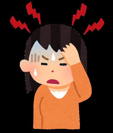 雨の日に頭が痛くなるときの原因は、なにか?