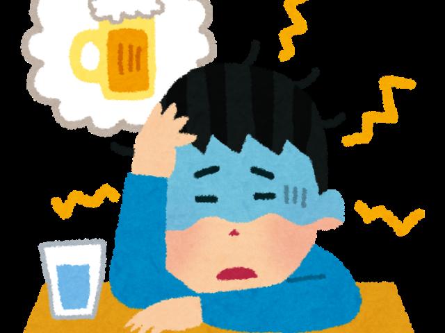 なぜ?お酒を飲むと偏頭痛が起こるのか?薬は飲んでも大丈夫?江東区北砂(江戸川区小松川)の整骨院