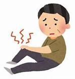 膝の怪我って将来にどう影響するの?江東区東砂のわかば整骨院