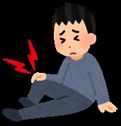 半月板損傷がのちに身体に及ぼす影響とは? 江東区(南砂)の整骨院