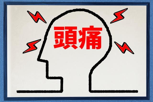 後頭部の頭痛の原因は?江東区(南砂、北砂、大島)の整骨院